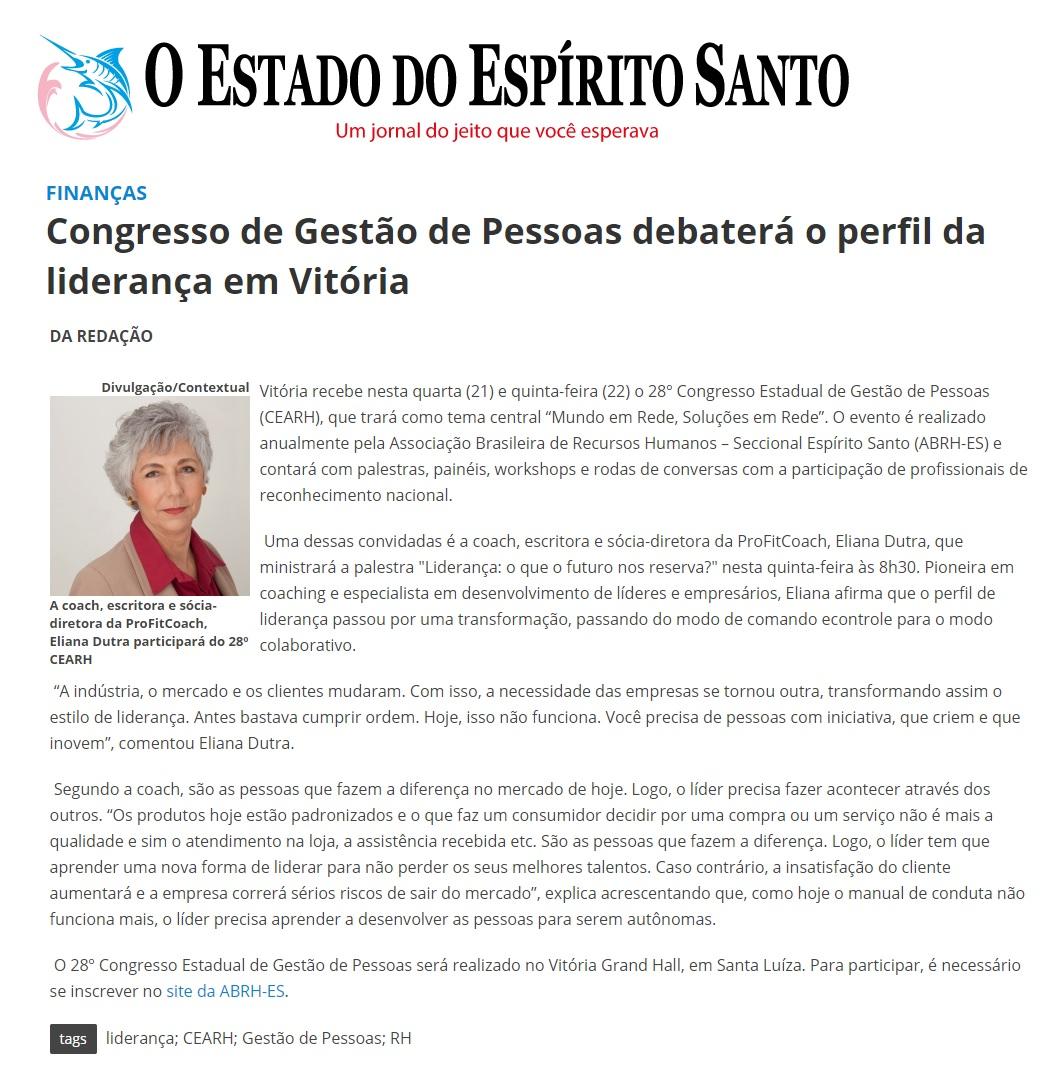 O evento é realizado anualmente pela Associação Brasileira de Recursos  Humanos – Seccional Espírito Santo (ABRH-ES) e contará com palestras a9e60a59ba988